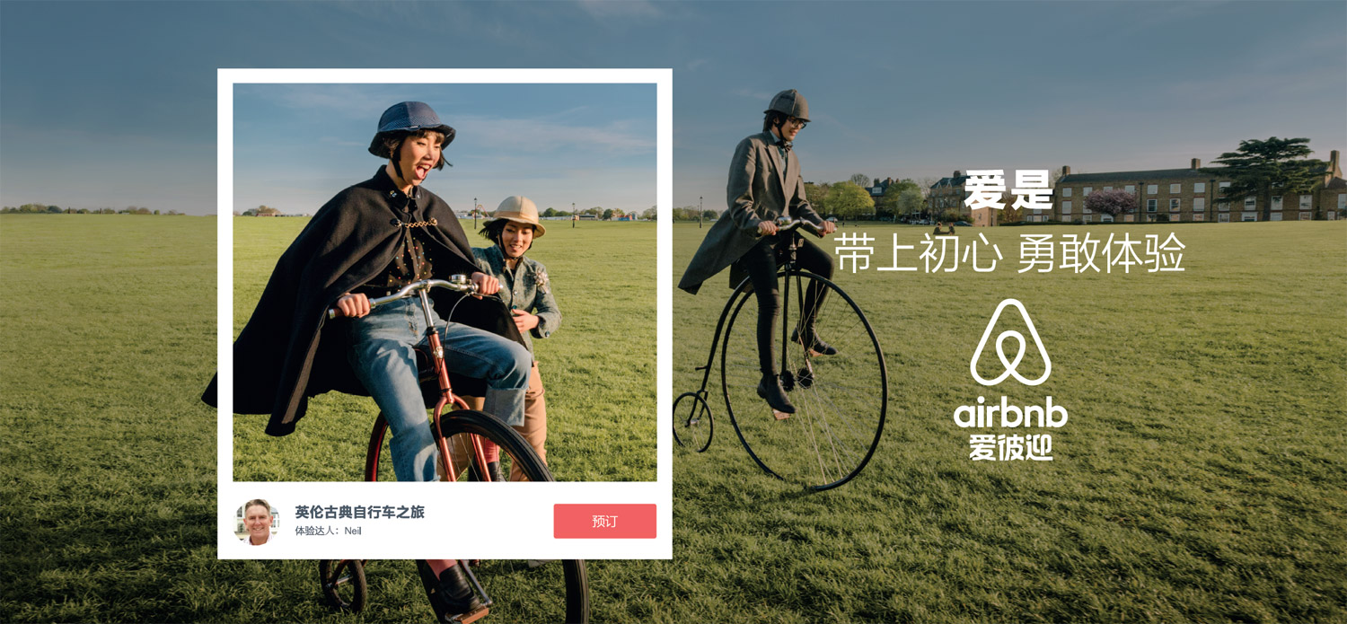 Airbnb---Penny-Farthing